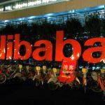 داستان بسیار جذاب موفقیت Alibaba
