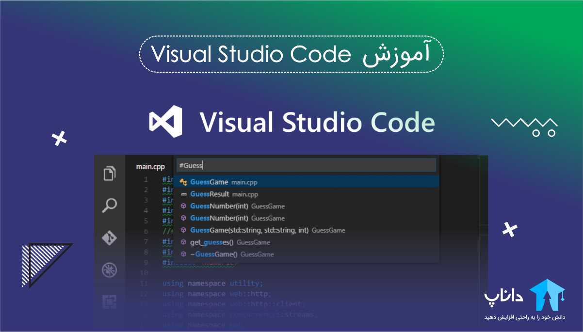 آموزش Visual Studio Code